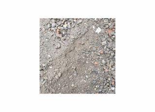 Crushed Concrete (Type 1) Half Bulk Bag (F)